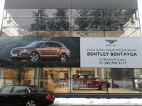 Bentley Барвиха