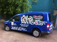 Оклейка Автомобиля для Цветочного магазина.