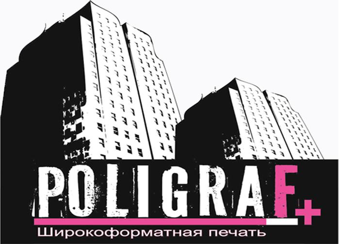 ПК Полиграф